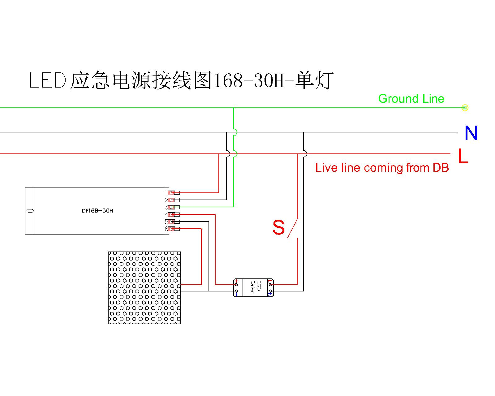 led应急电源接线图方法 led应急电源接线图-168-30h整体-单灯